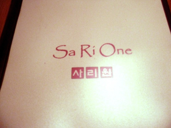 Korean Adventure: Seafood Pancake @ Sa Ri One